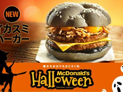 McDonald's sort un hamburger noir pour Halloween